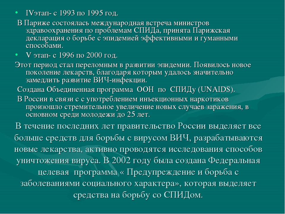 В течение последних лет правительство России выделяет все больше средств для...
