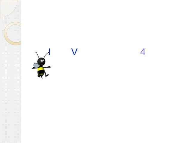 4 V I
