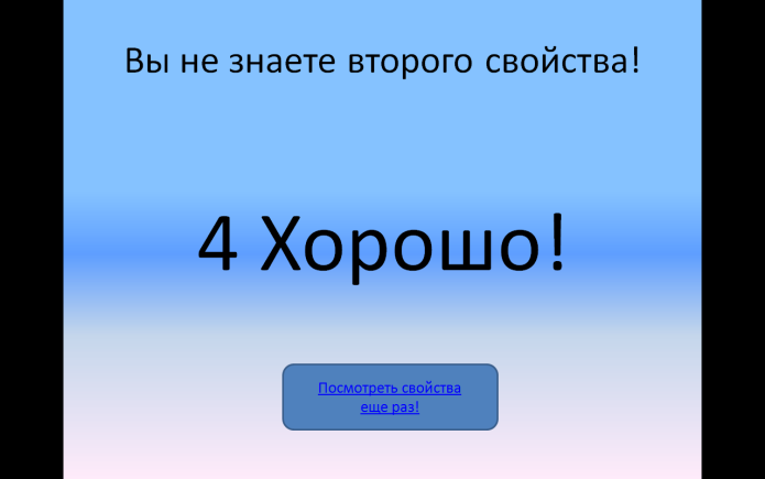 hello_html_19f8ab31.png