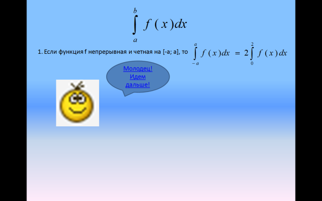 hello_html_m7557890d.png