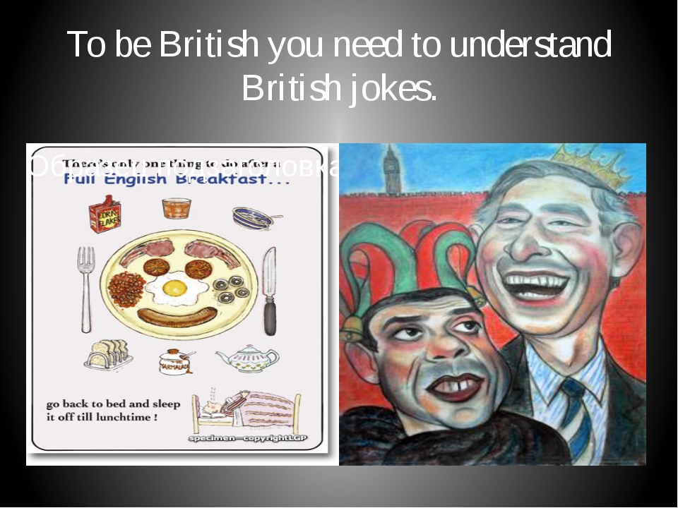 To be British you need to understand British jokes.