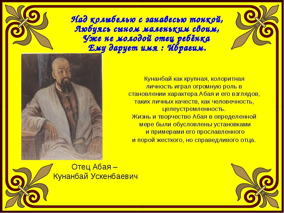 Новости атырау - в атырау открылась выставка, приуроченная 170-летию абая кунанбаева abai2