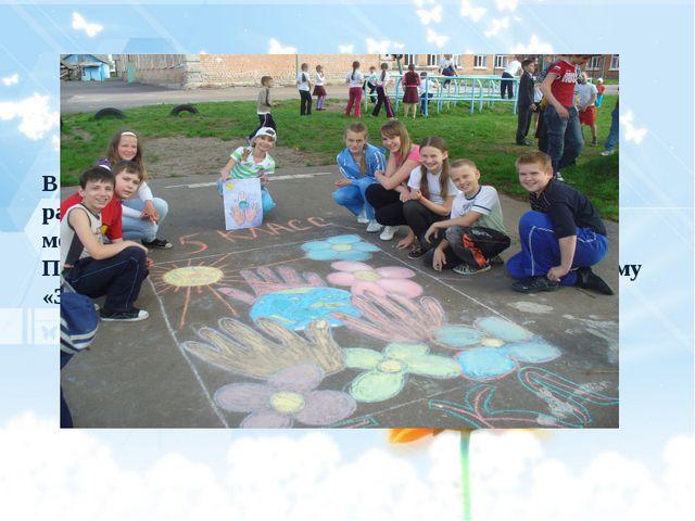 В лагере используются самые разнообразные метод работы детьми, направленные н...