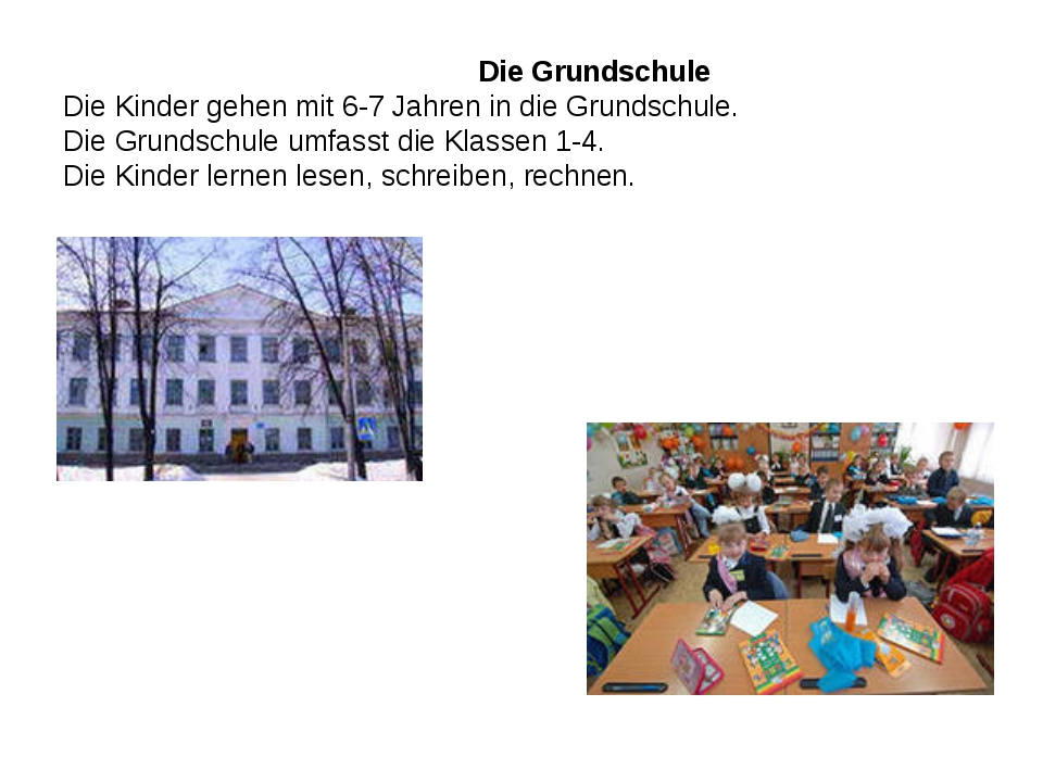 Die Grundschule Die Kinder gehen mit 6-7 Jahren in die Grundschule. Die Grun...