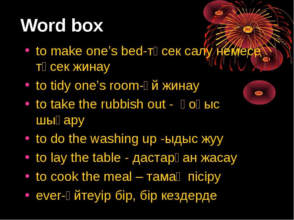Word box to make one's bed-төсек салу немесе төсек жинау to tidy one's room-ү...