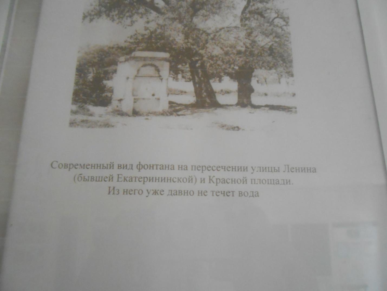 H:\фото Вступление Крыма в Россию\Фонтан.JPG