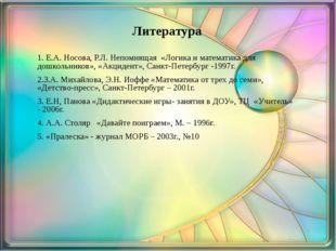 Литература 1. Е.А. Носова, Р.Л. Непомнящая «Логика и математика для дошкольни