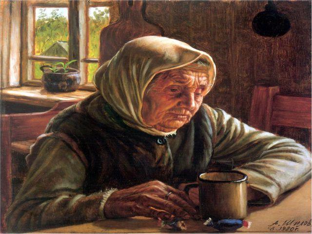А. Шилова «Одна»