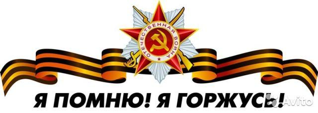 C:\Users\Павел\Downloads\1548732169_yapfiles.ru.jpg