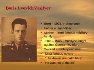 Boris LvovichVasilyev Born – 1924, in Smolensk Father – tzar officer Mother –