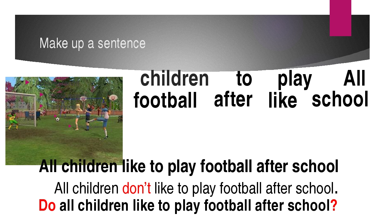 Make up a sentence All children like to play football after school All childr...