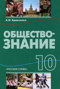 http://luebucingay.science/pics-i1.wp.com/static2.ozone.ru/multimedia/books_covers/c300/1005795969.jpg