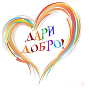 http://whiteangel.in.ua/wp-content/uploads/2014/12/postupok-dobra-289x300.png