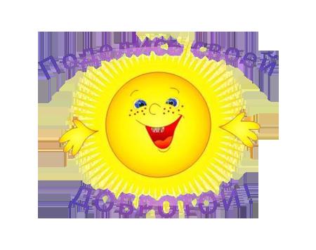http://www.school2zel.ru/wp-content/uploads/2011/04/0a2dd2b88032f94c717804d2d2fb0244.png