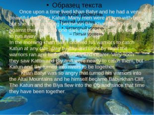 Once upon a time lived khan Batyr and he had a very beautiful daughter Katun