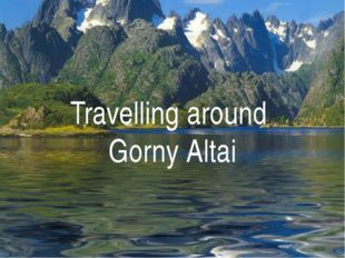 Travelling around Gorny Altai
