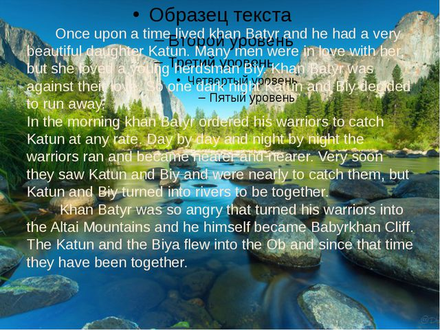 Once upon a time lived khan Batyr and he had a very beautiful daughter Katun...