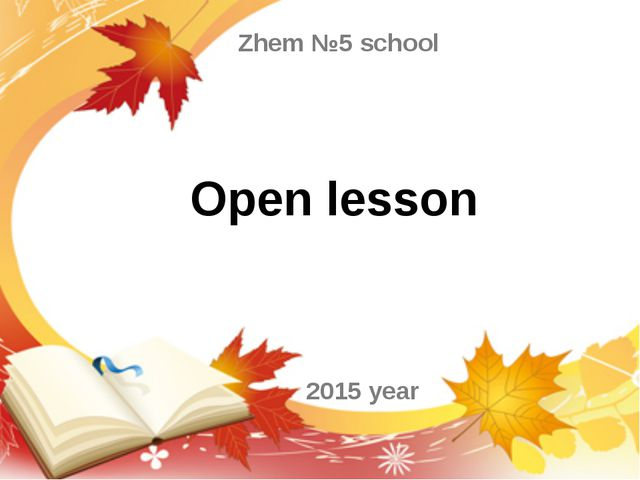 Open lesson Zhem №5 school 2015 year