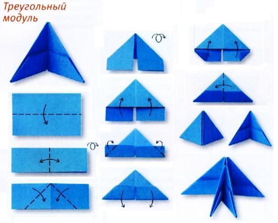 H:\МК Клубничка\modulnoe-origami-.jpg