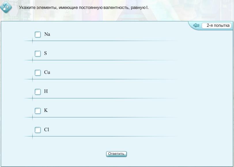 C:\Users\Лиля\Dropbox\Скриншоты\на открытый урок\Скриншот 2015-10-09 09.31.22.png