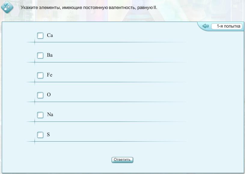 C:\Users\Лиля\Dropbox\Скриншоты\на открытый урок\Скриншот 2015-10-09 09.32.24.png