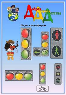 http://vmeste64.ucoz.ru/_ld/0/15484691.jpg