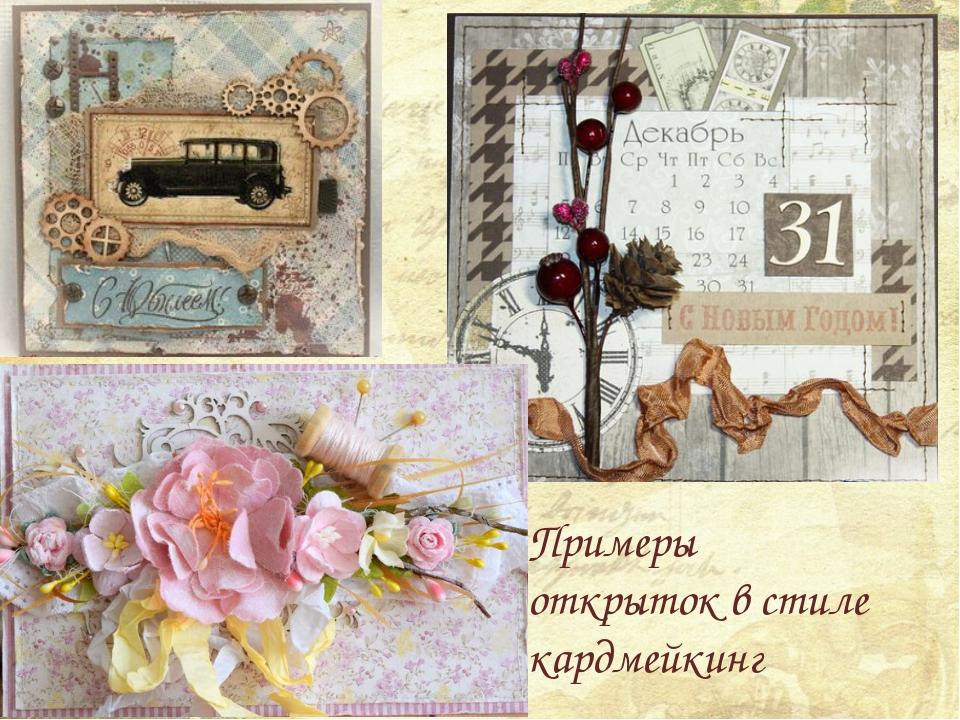 Образцы открыток на день рождение