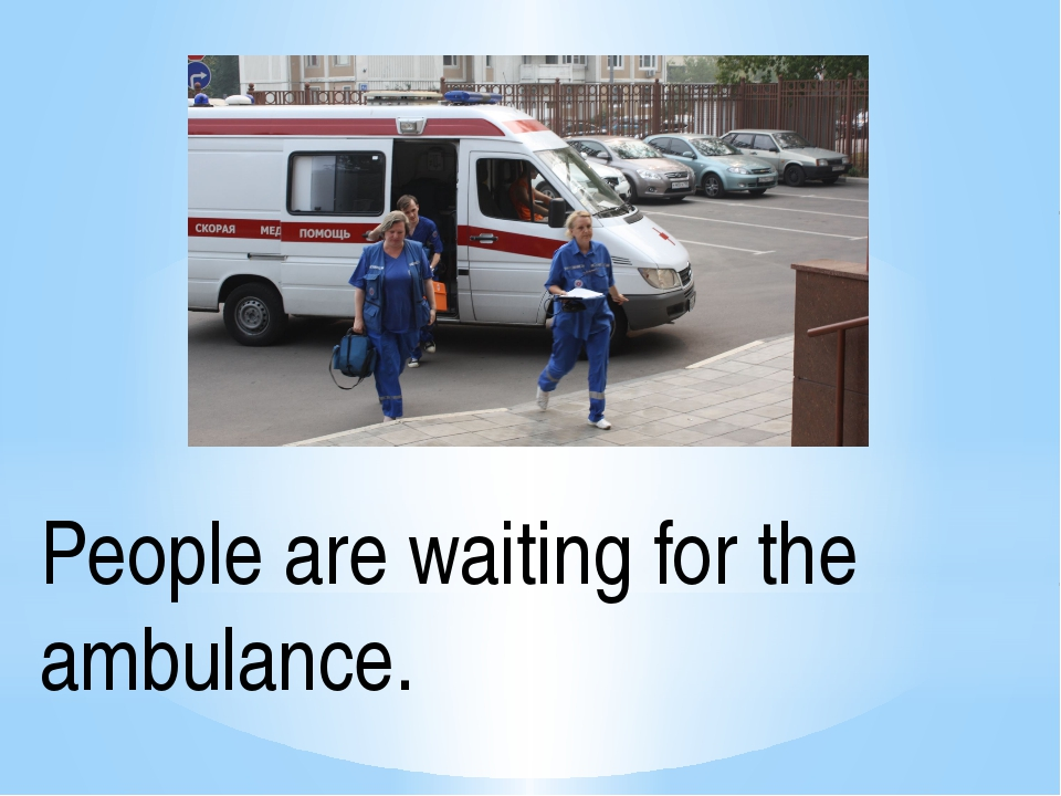 People are waiting for the ambulance.