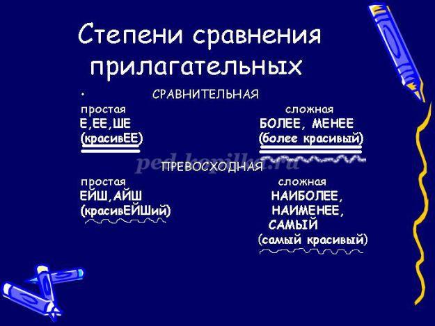 hello_html_me343c6e.jpg
