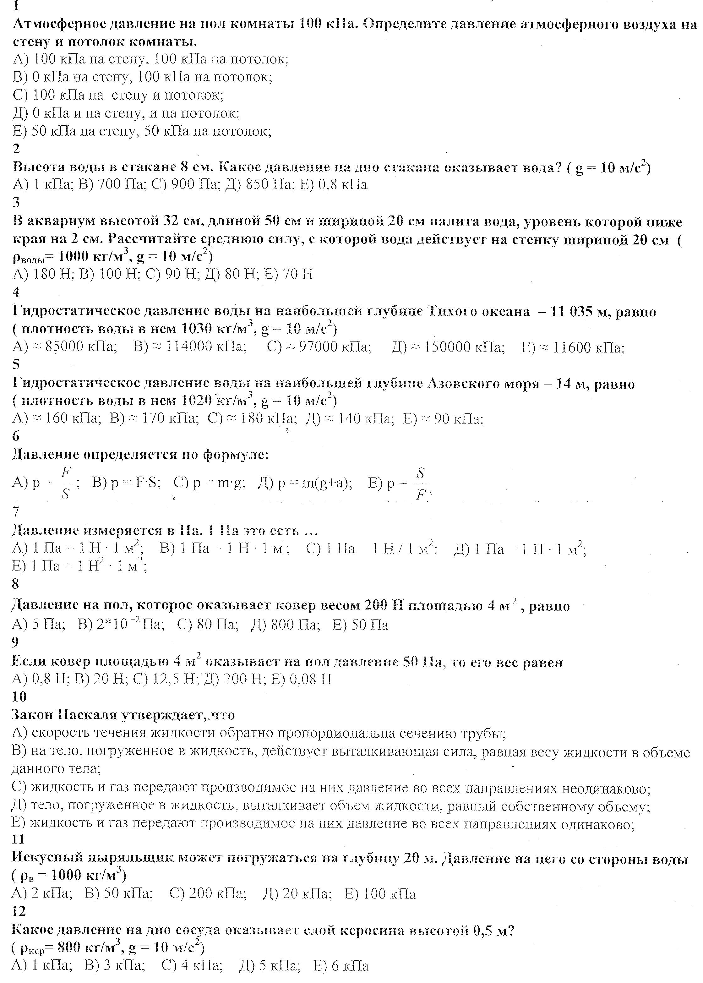 C:\Documents and Settings\Admin\My Documents\Мои результаты сканировани\сканирование0120.bmp