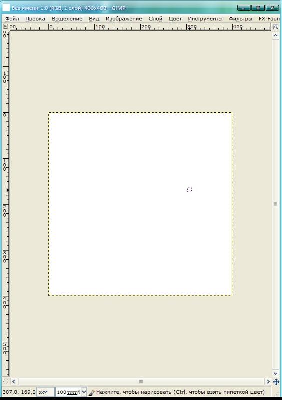 hello_html_57fce07c.jpg