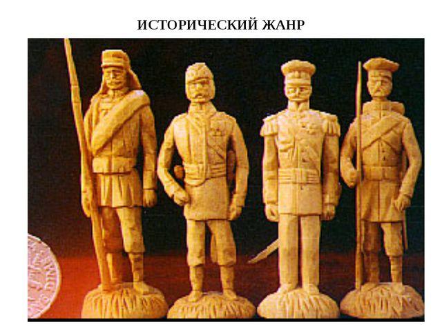 Деревянные солдаты своими руками 30