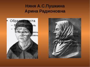 Няня А.С.Пушкина Арина Радионовна