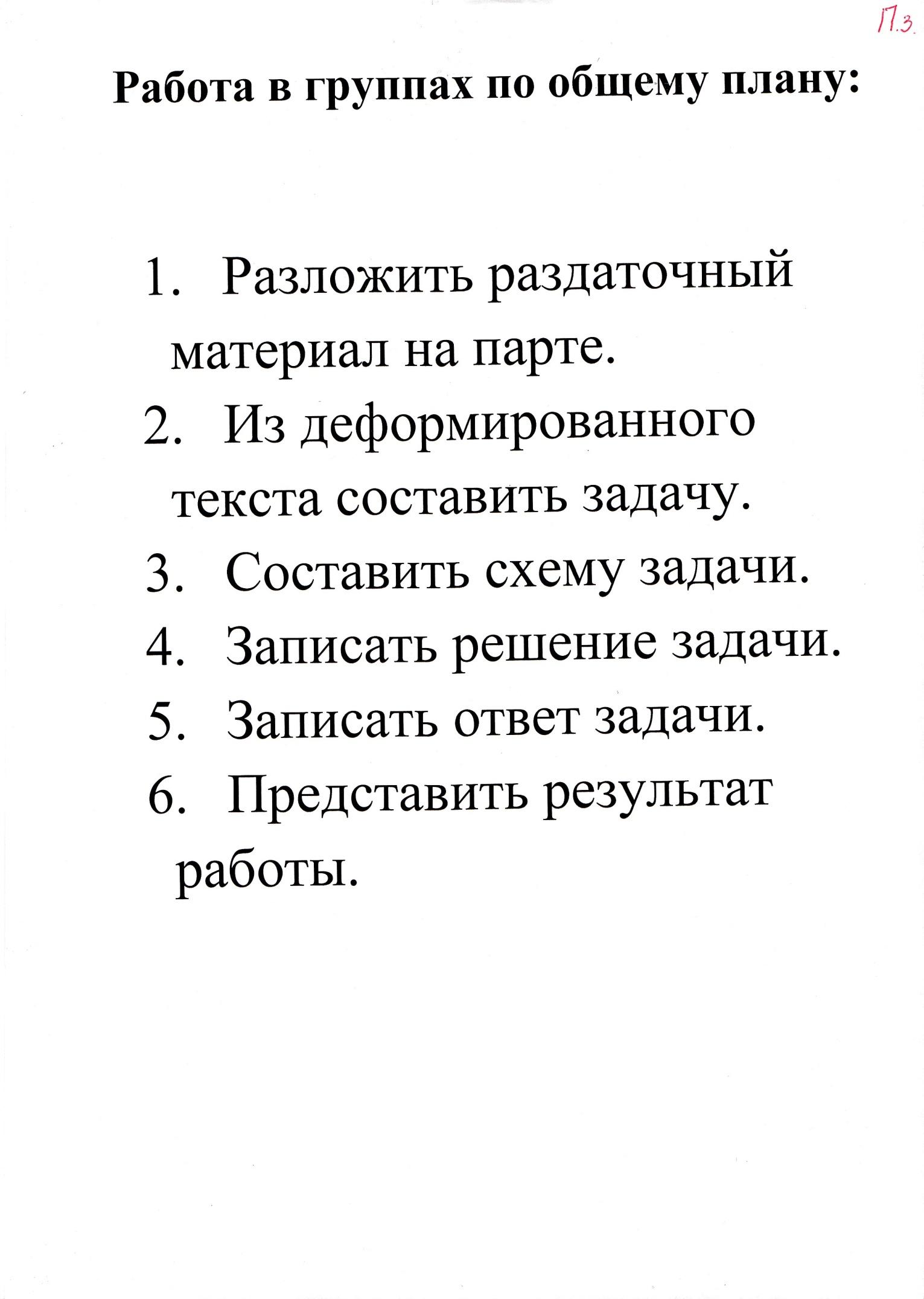 пр.3.jpg