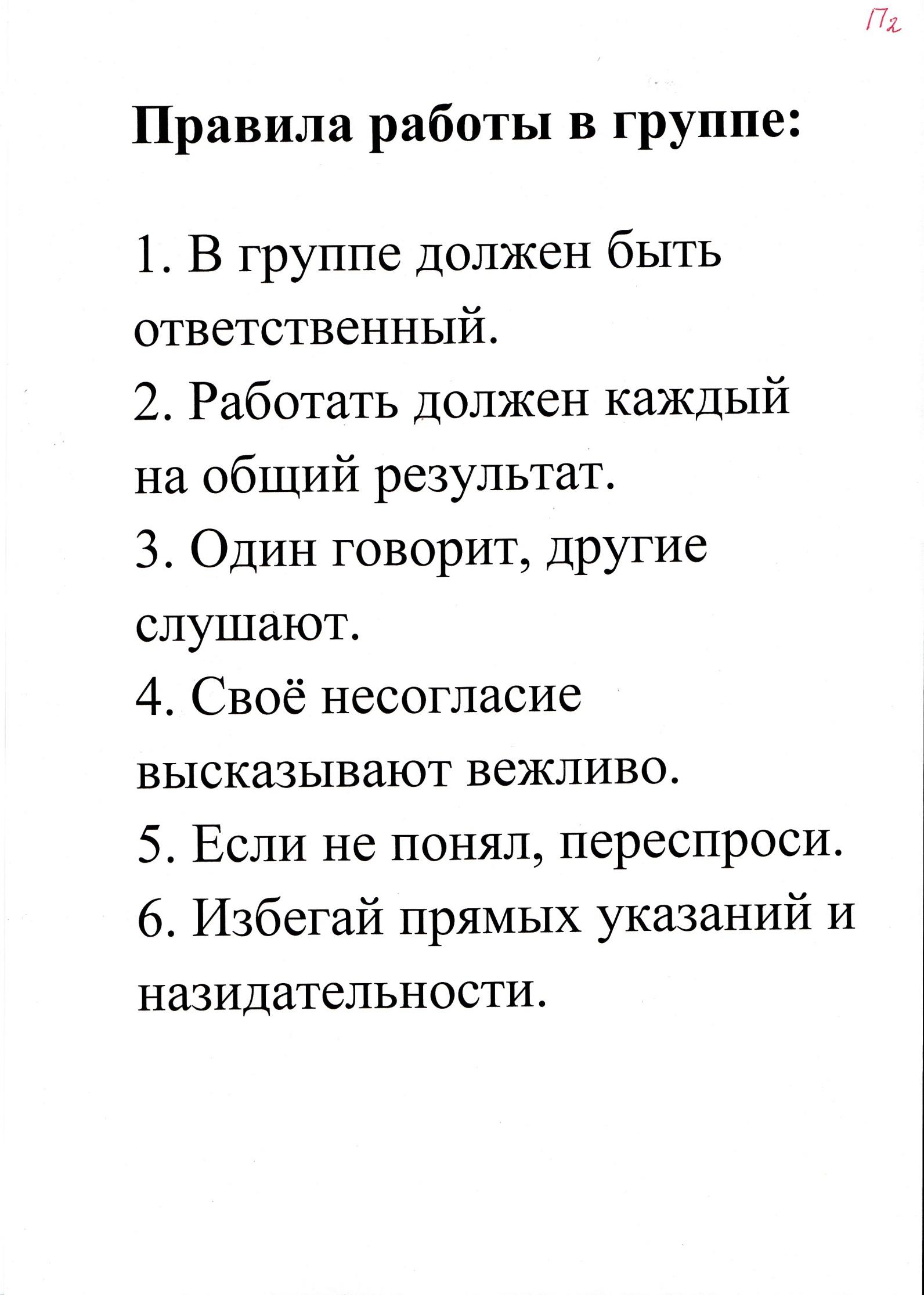 пр.2.jpg