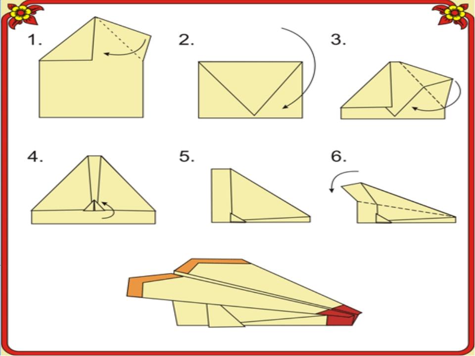 Самолетик из бумаги своими руками пошаговое фото 42