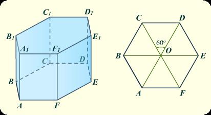 http://mathematichka.ru/ege/problems/b9_images/b9_prism0.png