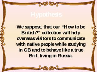 "We suppose, that our ""How to be British?"" collection will help overseas visit"