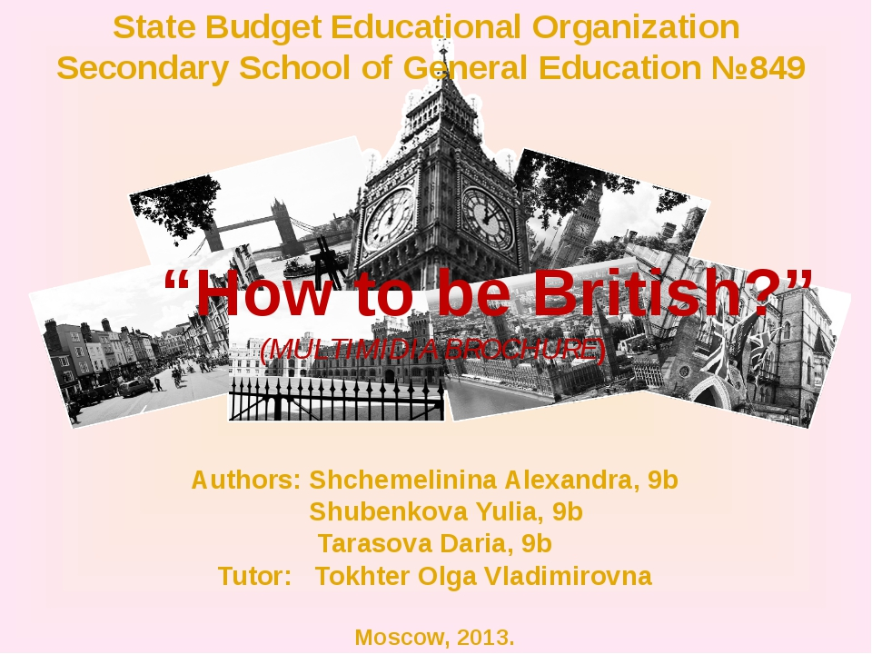State Budget Educational Organization Secondary School of General Education №...