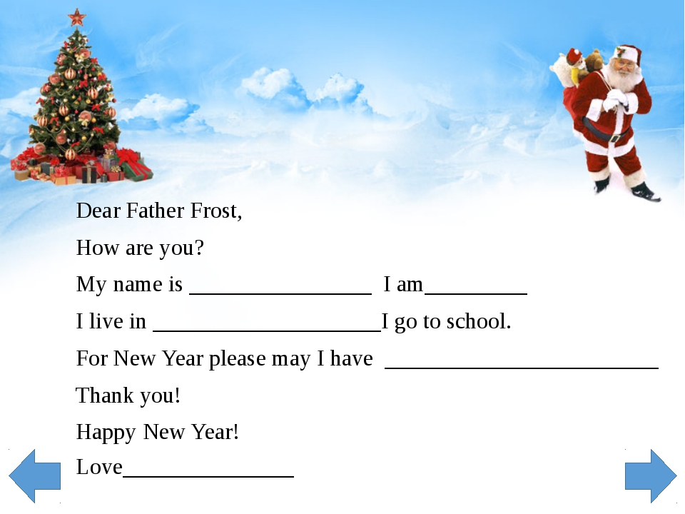 Dear Father Frost, How are you? My name is ________________ I am_________ I...