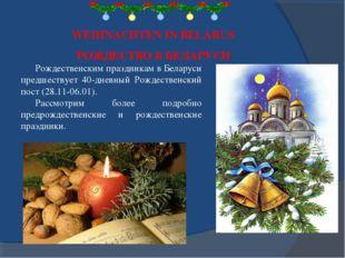 WEIHNACHTEN IN BELARUS РОЖДЕСТВО В БЕЛАРУСИ Рождественским праздникам в Белар