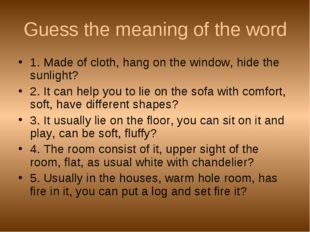 Guess the meaning of the word 1. Made of cloth, hang on the window, hide the