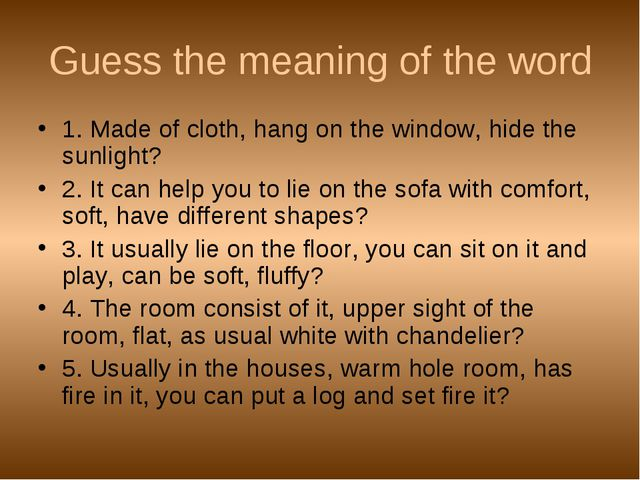 Guess the meaning of the word 1. Made of cloth, hang on the window, hide the...