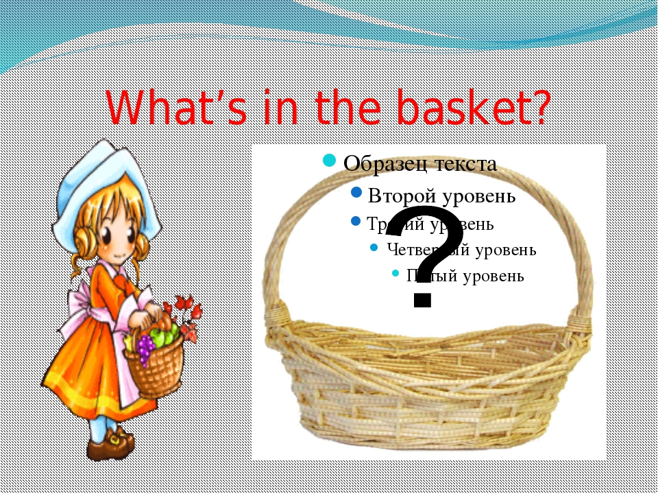 What's in the basket?