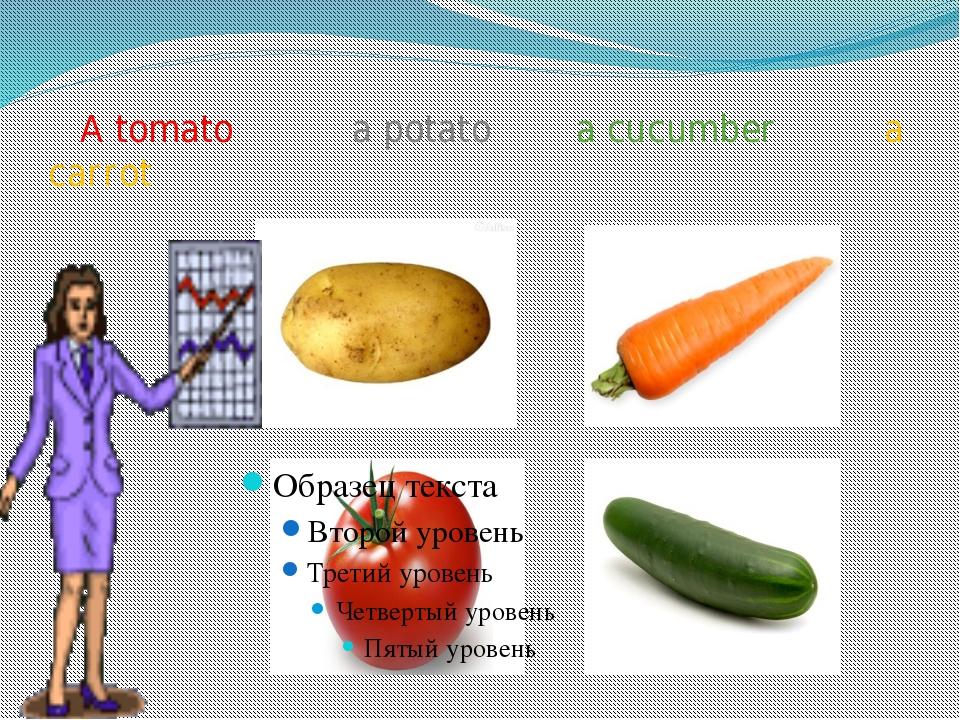 A tomato a potato a cucumber a carrot
