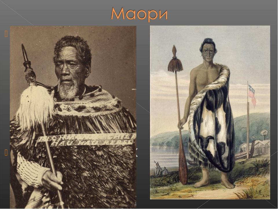 На языке маори словоmāoriобозначает «нормальные», «естественные»...