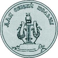 http://bibliopskov.ru/img/licey2.jpg