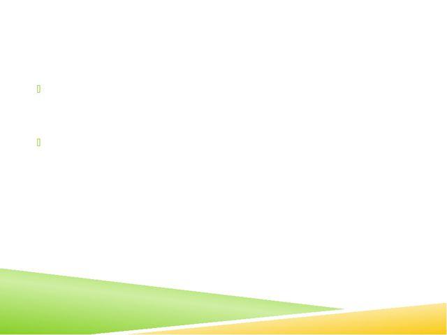 Цель реализуемой программы:  создание условий для раскрытия творческих спосо...