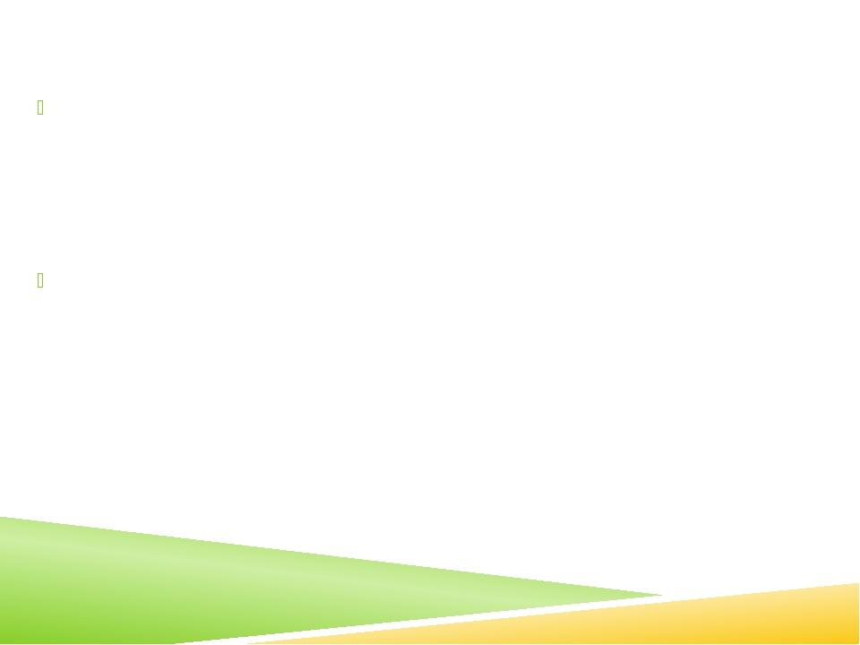 Новизна программы: Особенность программы «Вокальная студия «Певческая мастерс...