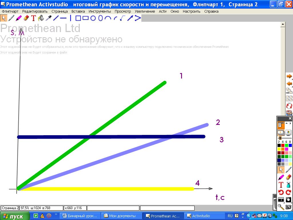hello_html_43b2daff.png